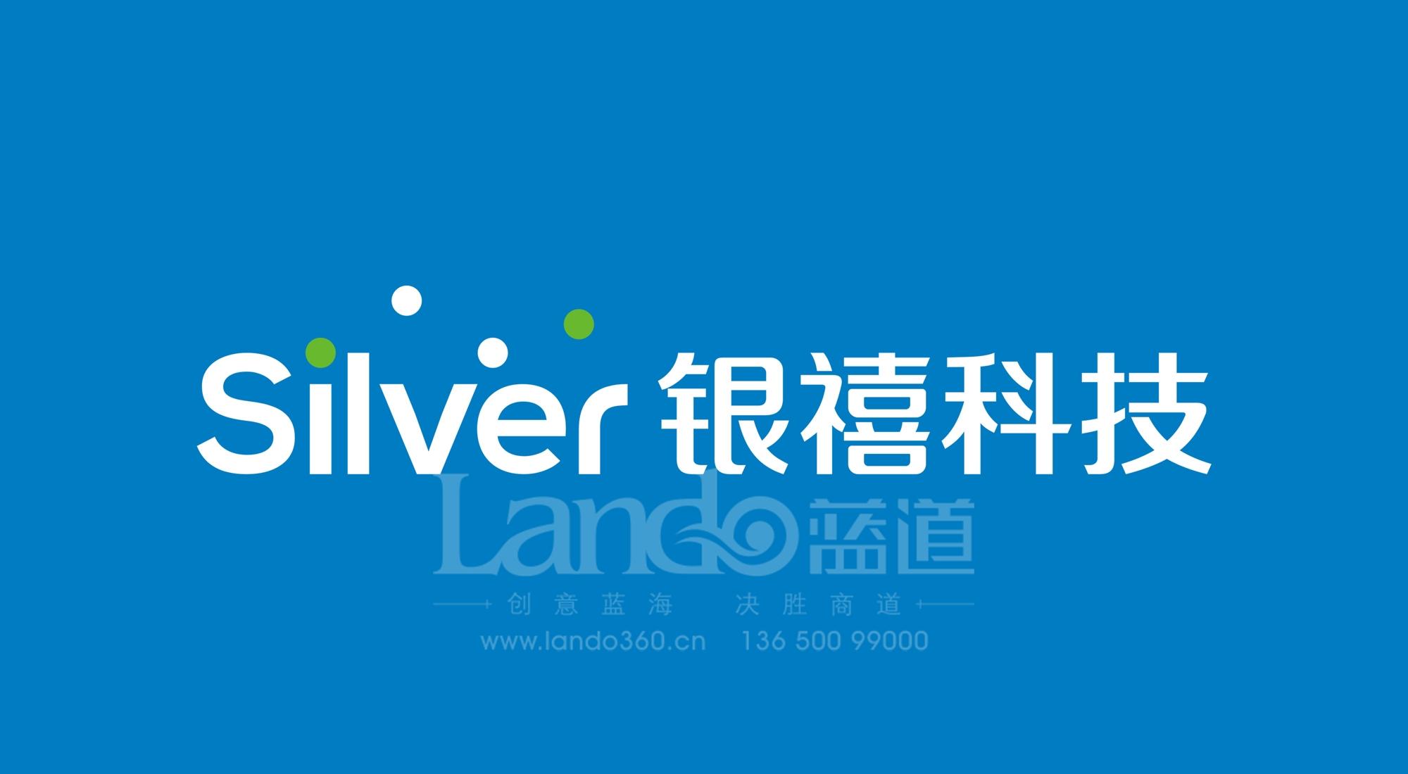 银禧光电logo贴图-1