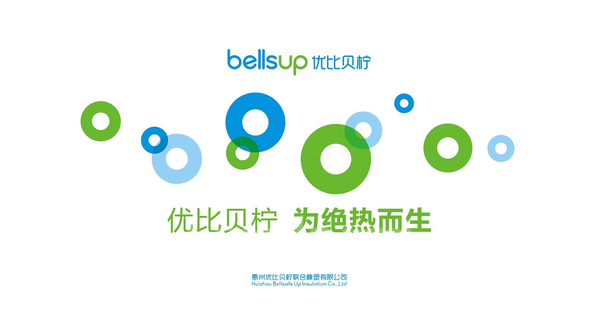 优比贝柠logo贴图-3