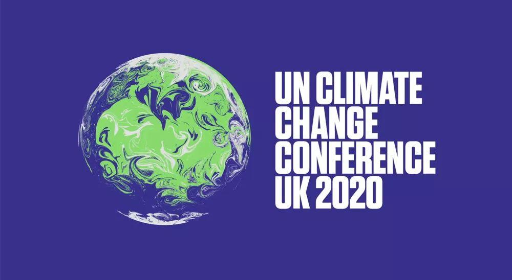 气候无国界:第26届联合国气候变化大会会徽亮相