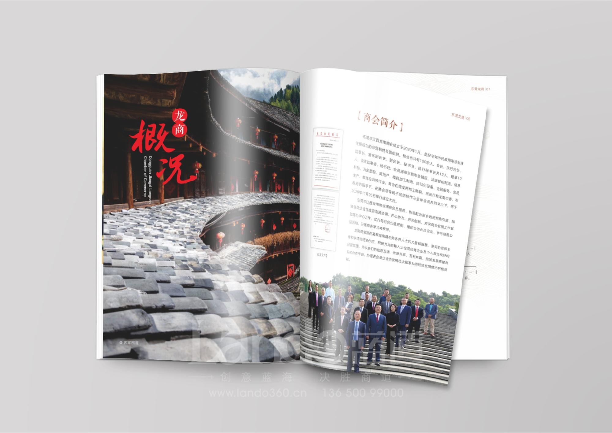 网站书籍更新图-07---