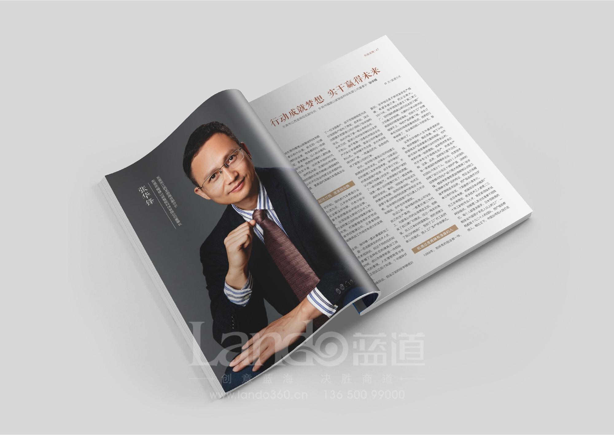 网站书籍更新图-09---