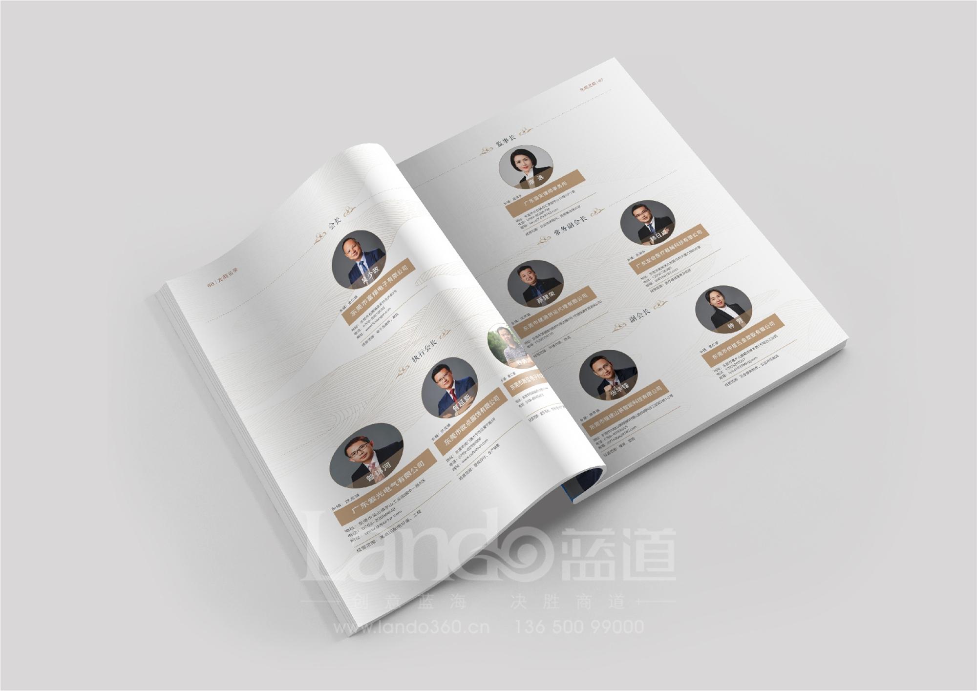网站书籍更新图-10---