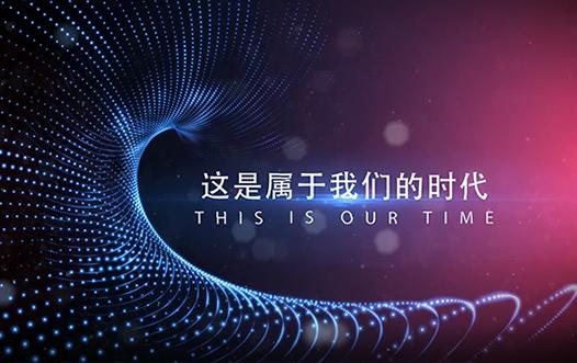 东莞市江西商会2016年视频