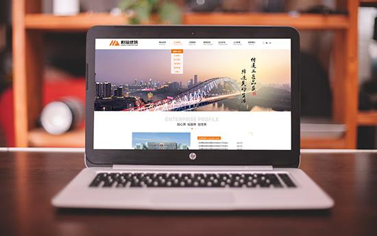 广东恒溢建筑工程有限公司